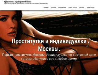 vo-production.ru screenshot