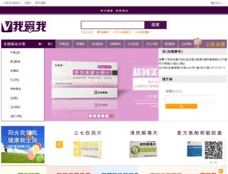voaivo.com screenshot