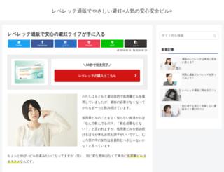 vobzore.com screenshot