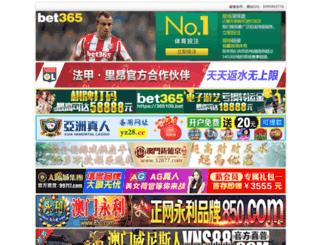 vocabox.com screenshot