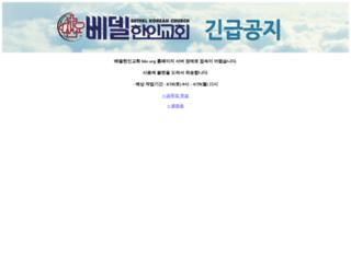 vod.bkc.org screenshot