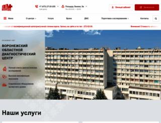 vodc.ru screenshot