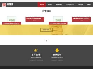 vodep.net screenshot