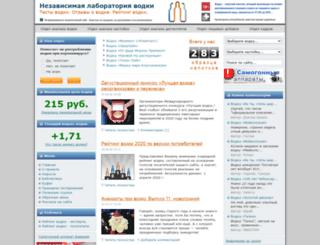 vodka-lab.ru screenshot