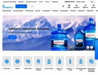 vodovoz.ru screenshot