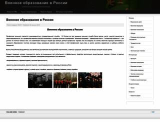 voenobr.ru screenshot