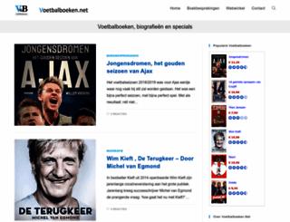 voetbalboeken.net screenshot