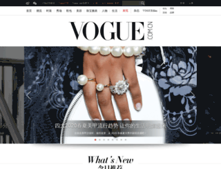 vogue.com.cn screenshot