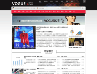 vogueis.com screenshot
