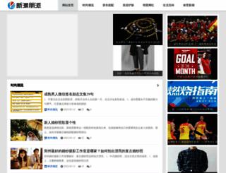 voguemate.com screenshot