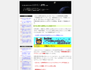 voice-g10.com screenshot