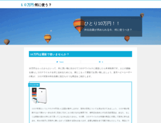 voice-minami.269g.net screenshot