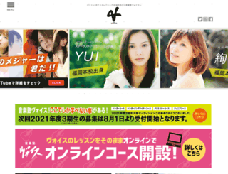 voice-tokyo.com screenshot