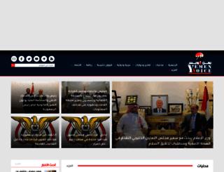 voice-yemen.com screenshot
