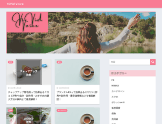 voiceblog.jp screenshot