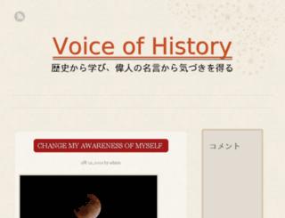 voiceofawareness.jp screenshot
