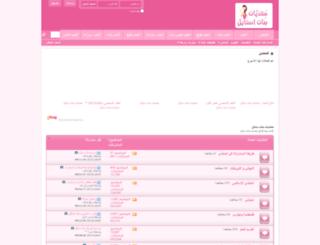 voices4children.com screenshot