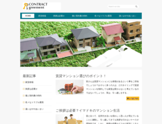 voicesfromitaly.com screenshot