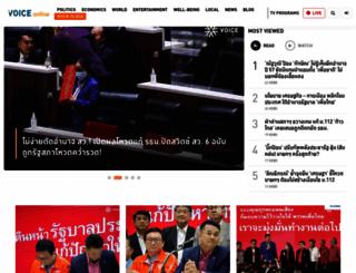 voicetv.co.th screenshot
