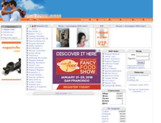 void.flirt4e.com screenshot