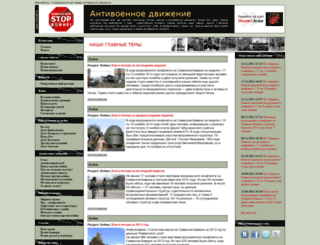 voinenet.ru screenshot