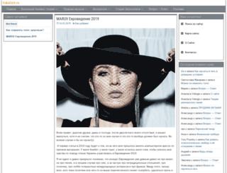 vokalizm.ru screenshot