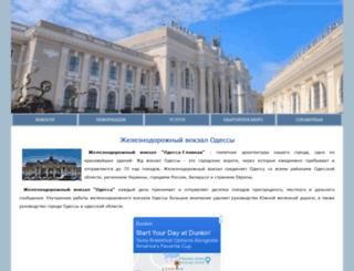 vokzal-odessa.com screenshot