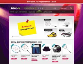 volan.ru screenshot