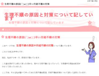 volcano-osaka.com screenshot