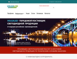 volgaled.ru screenshot