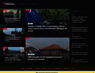 volgasib.ru screenshot