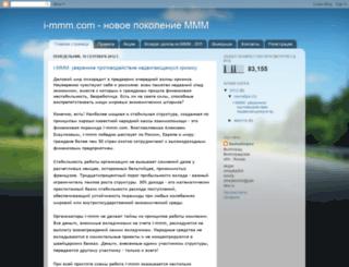 volgograd-mmm.blogspot.com screenshot