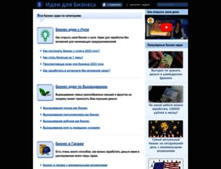 volgoust.ru screenshot