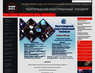 volit.ru screenshot
