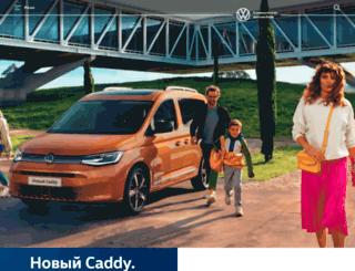 volkswagen-commercial.ru screenshot