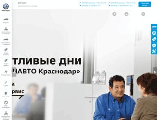 volkswagen.keyauto.ru screenshot