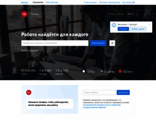 vologda.hh.ru screenshot