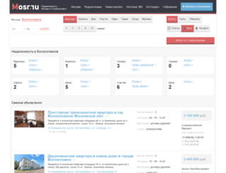 volokolamsk.mosr.ru screenshot