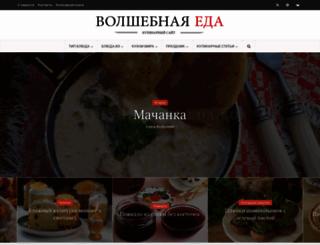 volshebnaya-eda.ru screenshot