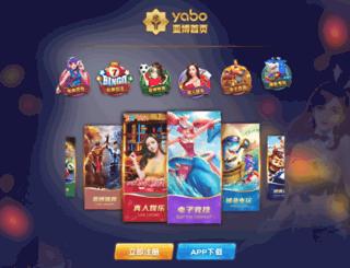 voltairecollection.com screenshot