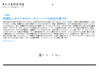 volunteering-geoje.org screenshot