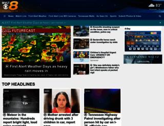 volunteertv.com screenshot