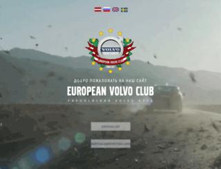 volvo-club.eu screenshot
