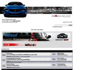 volvomania.com screenshot