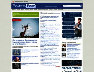 volynpost.com screenshot