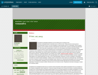 vomanlvz.livejournal.com screenshot