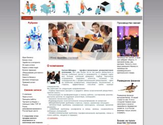 vorabota.ru screenshot