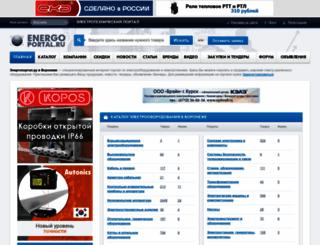 voronezh.energoportal.ru screenshot