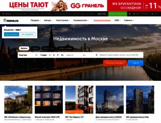 voronezh.move.su screenshot