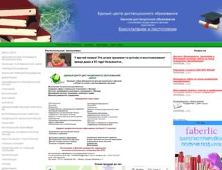 voronova-on.ru screenshot